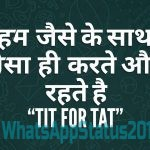 Best Attitude Whatsapp Status in Hindi