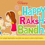 Happy Raksha Bandhan SMS/Messages In Hindi | Raksha Bandhan 2018