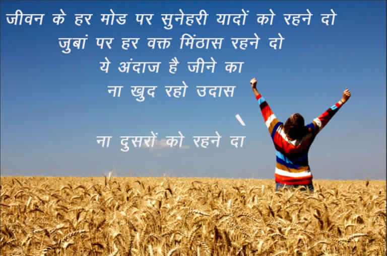 Best Good Morning SMS In Hindi | Good Morning Messages In Hindi | Good Morning Quotes In Hindi