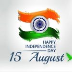 Happy Independence Day 2018 Messages, Patriotic WhatsApp Messages, Happy Independence Day WhatsApp Messages