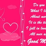 Best Good Morning Love Message | Good Morning Love SMS | Hindi Shayari