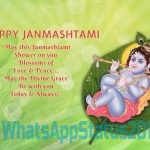 Happy Krishna Janmashtami Messages 2018 | Krishna Janmashtami Shayari SMS In Hindi