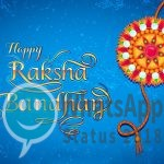 Happy Raksha Bandhan Best Wishes, Messages, WhatsApp Status, Images, Quotes