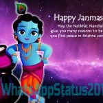 Krishna Janmashtami 2018 Wishes Quotes WhatsApp Status in Hindi