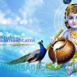 Krishna Janmashtami Wishes Messages | Krishna Janmashtami Shayari SMS 2018