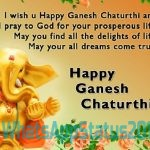 Happy Ganesh Chaturthi Messages in English, Ganesha Chaturthi SMS in English