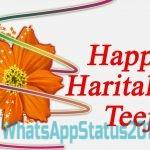 Happy Hartalika Teej 2018 Wishes Images