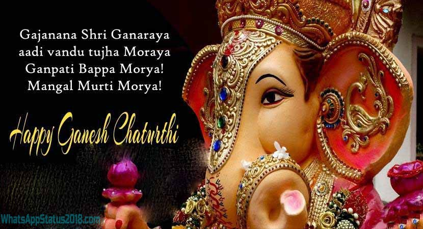 Best Ganesh Chaturthi Images Wishes | Happy Ganesh Chaturthi HD Wallpaper Pictures 2018