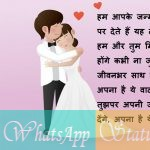 Birthday Shayari For Wife - Birthday Shayari Sms - Shayari