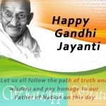 Gandhi Jayanti, Gandhi Jayanti 2018 Quotes, Gandhi Jayanti Hindi Status, Gandhi Jayanti Messages in Hindi, Mahatma Gandhi Images, Gandhi Jayanti Quotes, 10 Most Inspiring Quotes