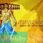 Happy Dussehra HD Images, Dussehra Pictures, Dussehra Wishes Images | Vijayadashami Images for Whatsapp DP Profile