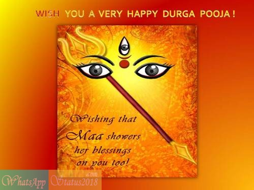 Durga Puja 2018 Wishes Picture, Wallpaper, Photos, Pics | Durga Puja Quotes With Images