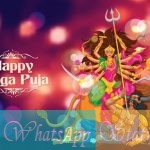 Durga Puja 2018: Best wishes In Hindi, SMS Messages, Status, Greetings
