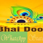 Bhai Dooj 2018 Wishes Images SMS Quotes In Hindi