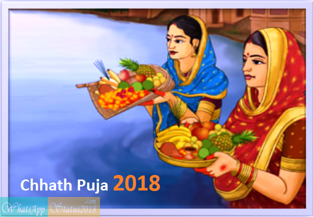 Chhath Puja Images, GIF, HD Wallpapers, Pics & Photos for Whatsapp DP 2018