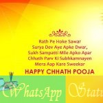 Chhath Puja Wishes SMS Quotes in Hindi | Chhath Puja Whatsapp Status