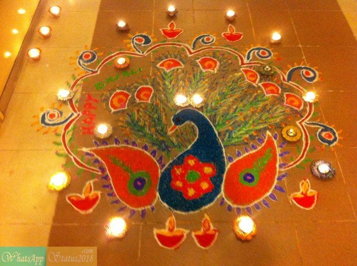 Diwali Rangoli 2019: Diwali Rangoli Designs