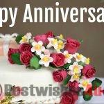 शादी के सालगिरह की शुभकामना | Marriage Anniversary Wishes Shayari in Hindi