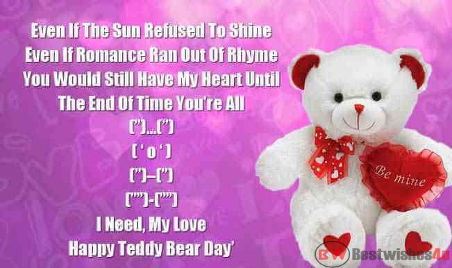 Happy Teddy Day 2019: Teddy Bear Images