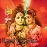 Maha Shivaratri Hd Wallpaper Images Greetings Quotes