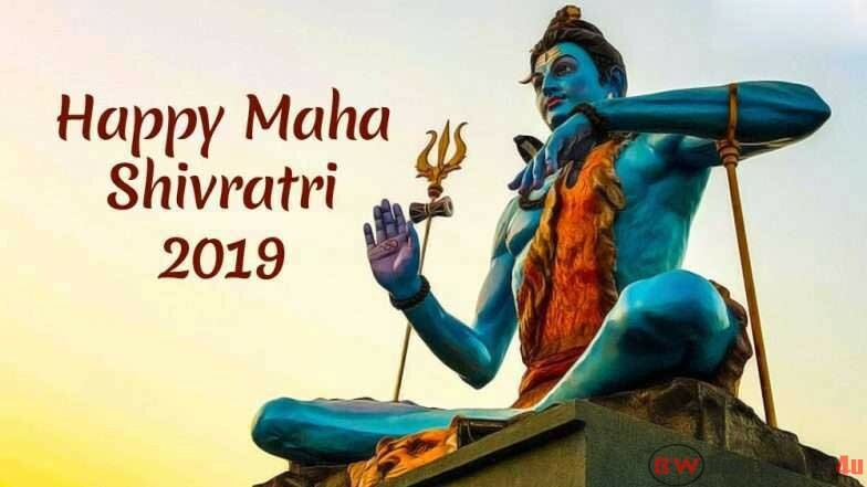 Happy Maha Shivratri 2019 Wishes Images, GIF, Wallpaper, Greetings Quotes, Hd Wallpaper, Photos
