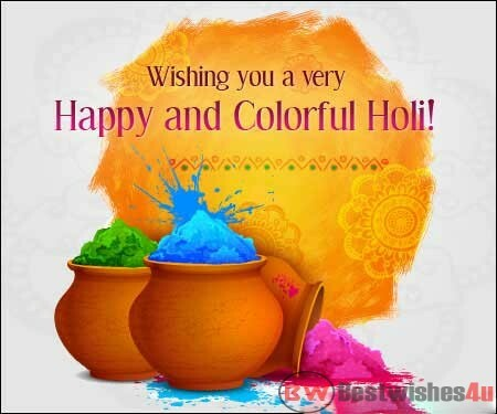 Holi Whatsapp Status Images, Happy Holi Wishes Images 2020, Holi Shayari & Quotes