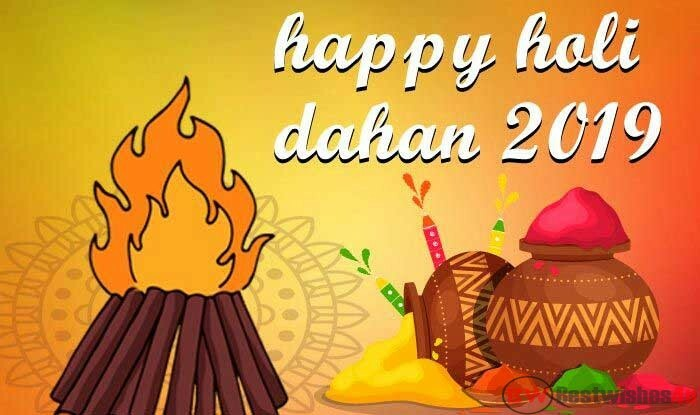 Holika Dahan Images & HD Wallpapers, Happy Holika Dhahan SMS 2020, Holika Dhahan SMS WhatsApp Stickers & GIF Greeting Messages