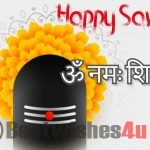 Happy Sawan 2019 Wishes Images, Quotes, Status