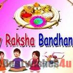 Raksha Bandhan 2019: Best Wishes, Quotes, Images, Facebook, WhatsApp Status Images