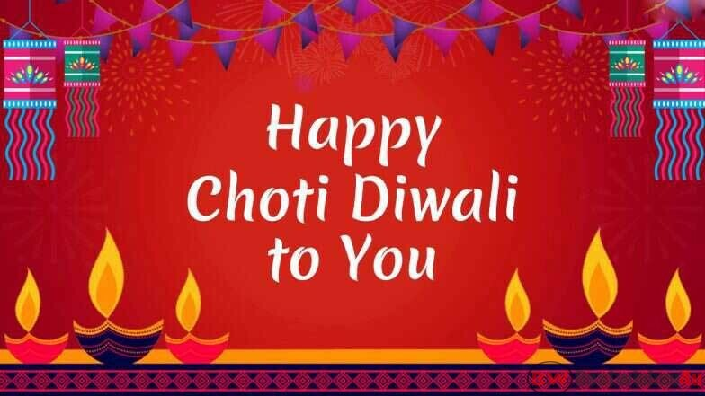 Happy Choti Diwali 2019 Images, Messages, Quotes, Cards, Greetings, Pictures, Wallpapers, Photos, Whatsapp Status, Wishes in Hindi