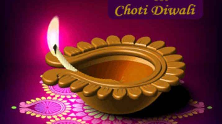 Happy Chhoti Diwali Images, Photos, Pictures, Wallpapers 2020