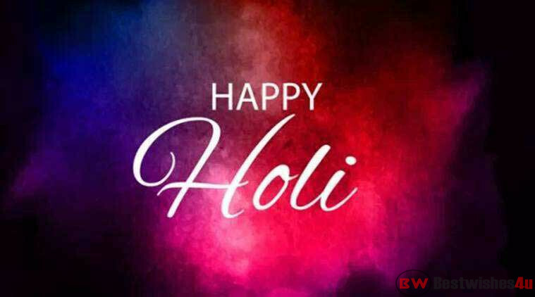Happy Holi Wishes Quotes in Hindi | Holi wishes Images